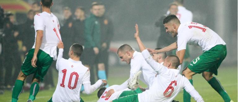Младежкият национален отбор на България (до 21 години) по футбол
