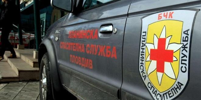 Екипи на ПСС са провели спасителна акция в района на