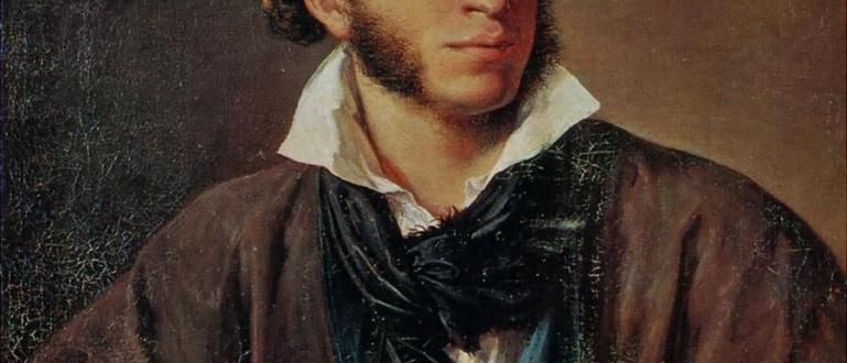221 години ни делят от рождението на Александър Сергеевич Пушкин