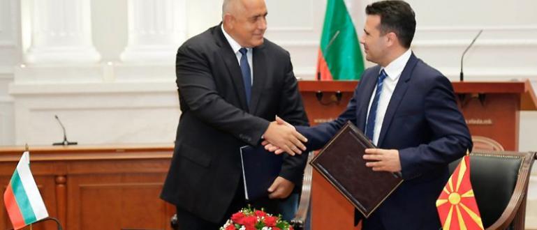 Подписаният с България Договор за приятелство, добросъседство и сътрудничество създаде