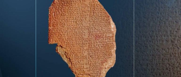 Клинопис на 3500 години, считан за