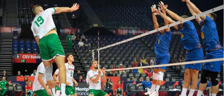 Мъжкият национален отбор на България по волейбол записа първа загуба
