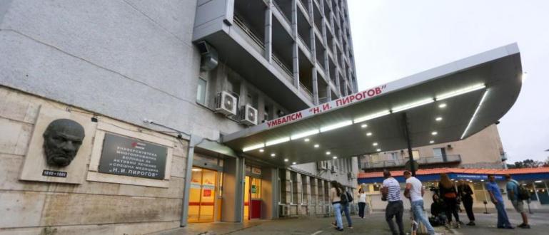 """Спешният център """"Пирогов"""" ще бъде допълнително дезинфекциран. Клиниката е изолирана."""