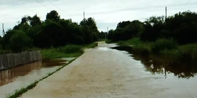 На места в област Хасково има реки, излезли от коритата