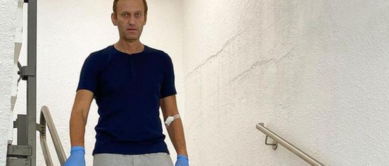 Алексей Навални пусна пост в Инстаграм, в който разказа какви