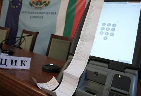 Сагата с машините за вота на 11 юли би трябвало