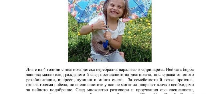 """Биг Бенд–Благоевград и музикално училище """"Presto"""" ще изнесат концерт в"""