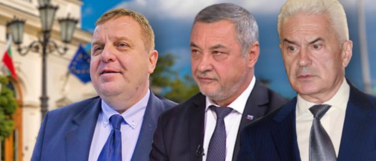 """НФСБ, ВМРО и """"Атака"""" се събраха на извънреден коалиционен съвет"""