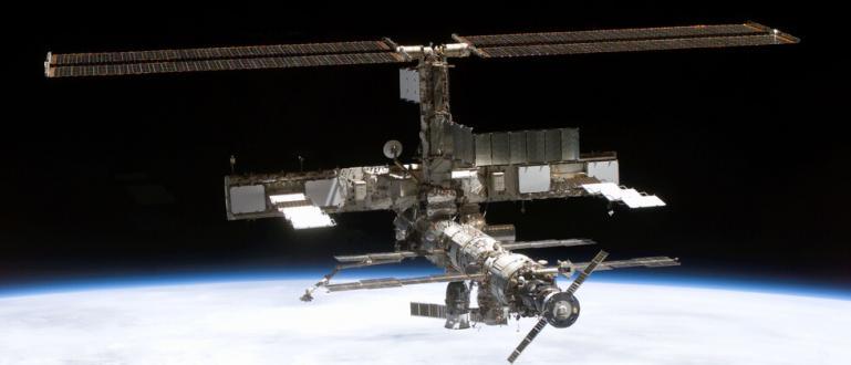 Роскосмос планира през 2020 година да изпрати кораб до Международната
