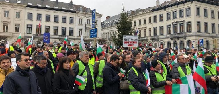 Общо 8 държави-членки поискаха Европейският съюз да окаже подкрепа на