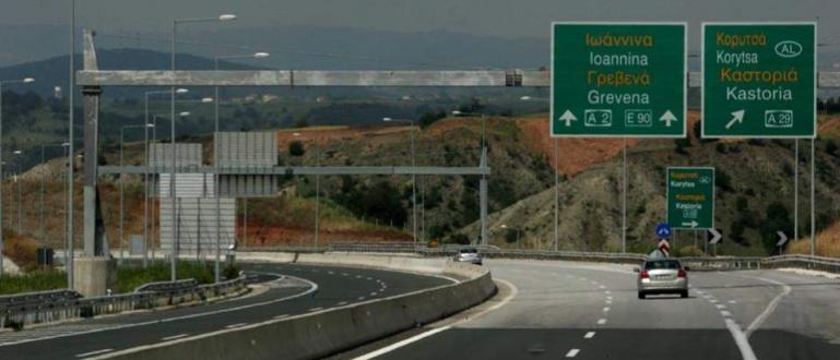 Най-късно до 15 юни Гърция ще отвори сухопътните си граници