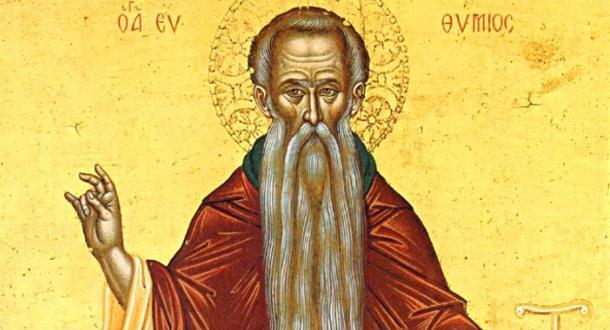 Днес православната църква отбелязва паметта на българския патриарх св. Евтимий