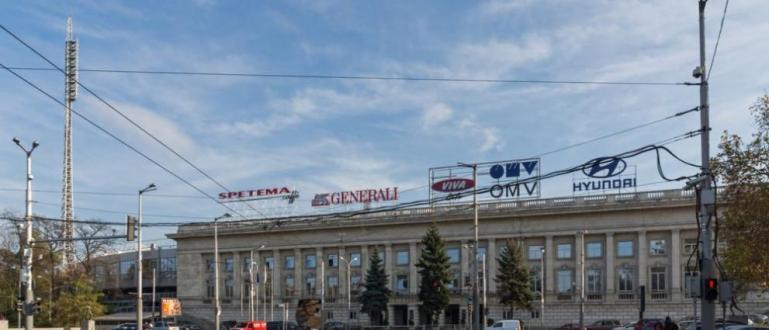 СДВР предприема меркиза охрана на обществения ред във връзка с