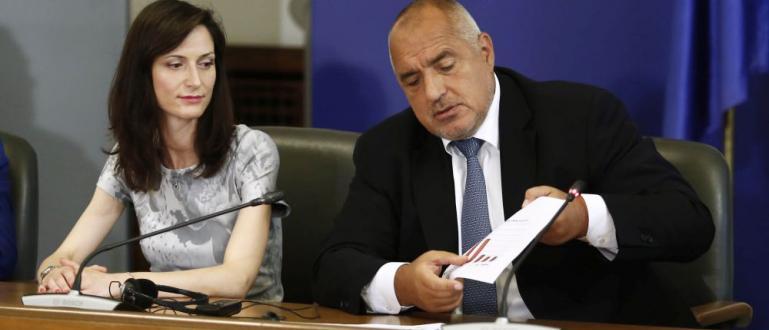 България иска настоящата й еврокомисарка Мария Габриел да получи ресор