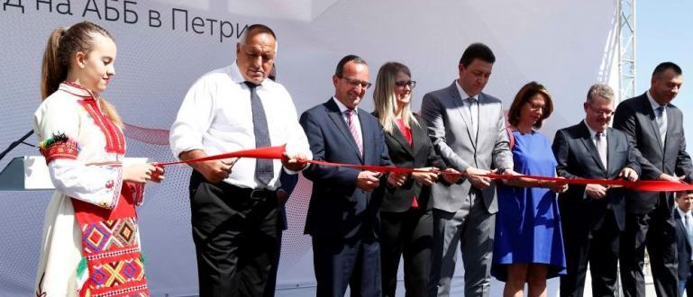 Премиерът Бойко Борисов присъства на официалното откриване на петата производствена