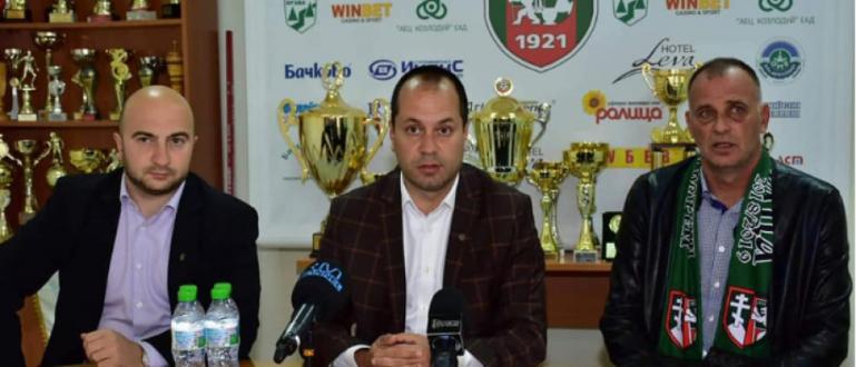 Ръководството на Ботев (Враца) обяви официално днес, че първенството трябва