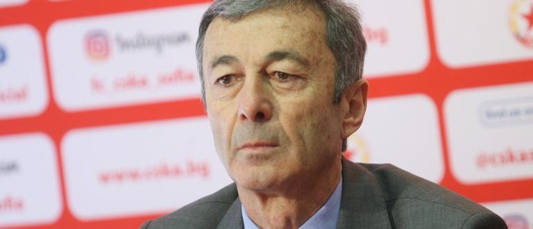 Изпълнителният директор на ЦСКА Пламен Марков е категоричен, че българския