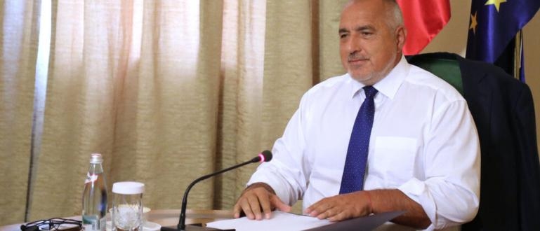 Премиерът Бойко Борисов честити 1 юни на всички деца и
