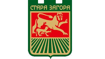 За трета поредна година гражданите на Стара Загора проявиха висока