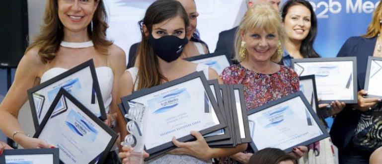 Кампании на ОББ и ДЗИ спечелиха общо 8 отличия в