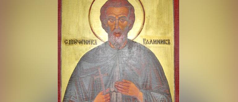 На днешната дата (29 юли) почитаме Свети мъченик Калиник. Имен
