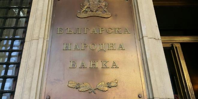 Българите имат на влог над 53 милиарда лева в края