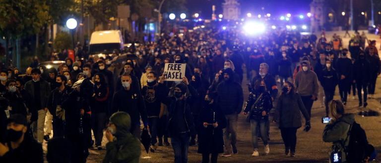 Протест в подкрепа на испанския рапър Пабло Хасел,който е в
