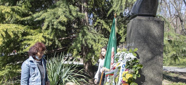 170 години от рождението на Димитър Наумов бяха отбелязани днес