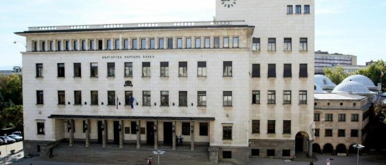 Всички банки в България вече са предприели ограничителни мерки спрямо