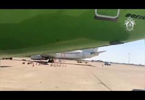 Руските следствени власти разследват причините за твърдото кацане на летището