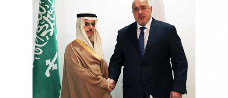 Премиерът Бойко Борисов проведе среща с принц Фейсал бин Фархан
