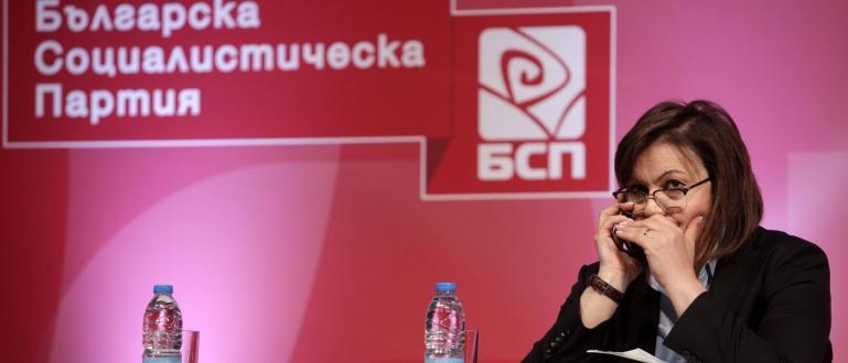 Лидерът на БСП Корнелия Нинова е станала доброволно санитар в