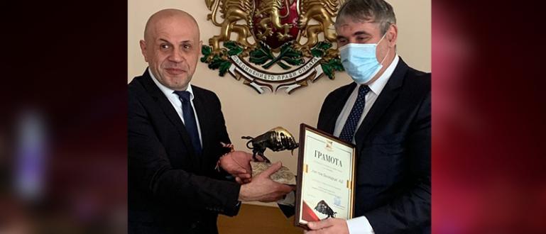 Компанията беше отличена на годишните награди на Българската агенция за
