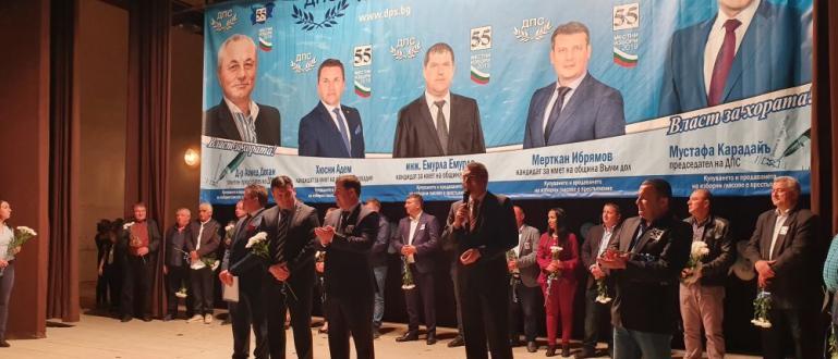 Екипът на Централния лъч на ДПС бе във варненска област.