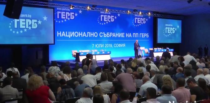 Вежди Рашидов и Иван Тотев са новите лица в Изпълнителната