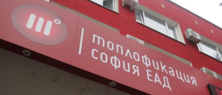 Тъй като всякакви абсурди вече са станали ежедневие за българите,