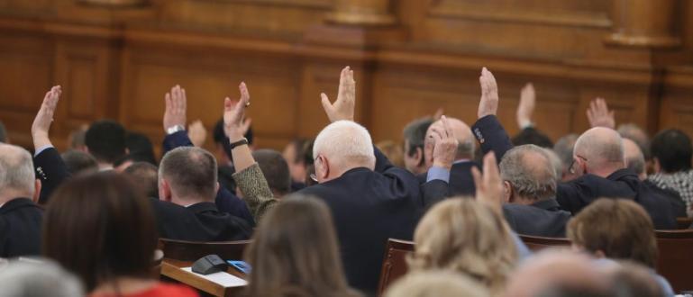 Народното събрание прие на второ четене промените в Закона за