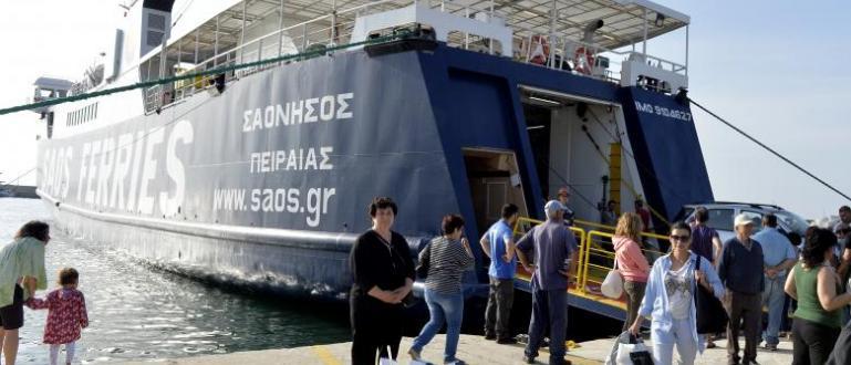Българските туристи, блокирани на гръцкия остров Самотраки, могат да получат