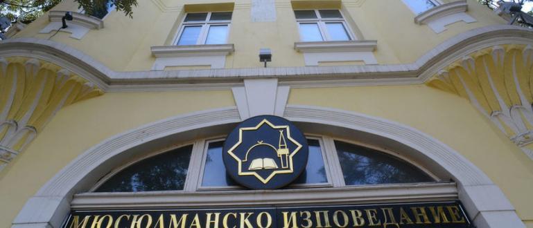 Висшият мюфтийски съвет връчва годишните награди на името на първия