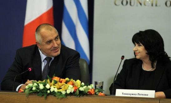 Премиерът Бойко Борисов поздрави министърът на енергетиката Теменужка Петкова за
