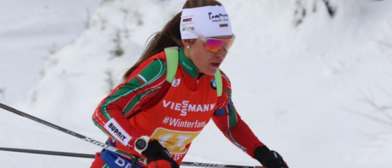 Милена Тодорова спечели трети медал на световното първенство по биатлон