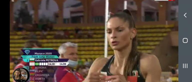 Габриела Петроваспечеливторо място в тройния скок на турнира по лека