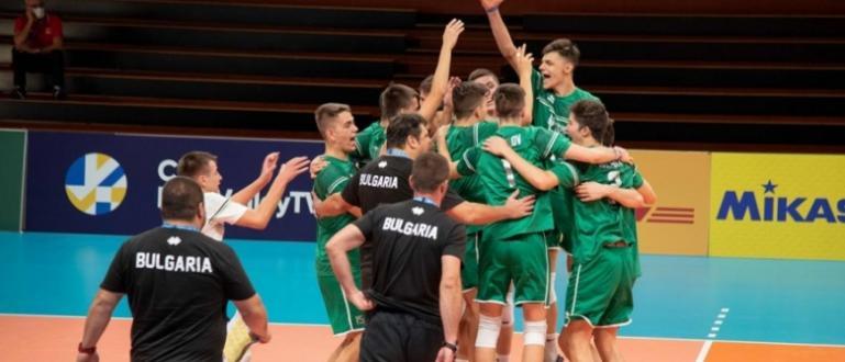 Националният отбор по волейбол на България под 18 години, воден