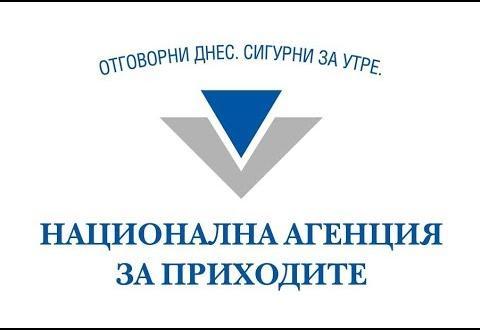 Националната агенция за приходите засилва контрола върху търговията през социалните