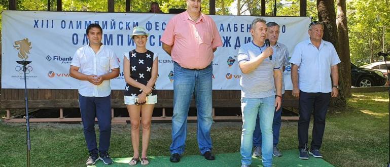 Олимпийската шампионка Екатерина Дафовска приятно изненада сприсъствието си участниците в