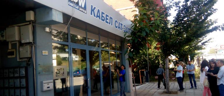 Протест пред сградата на Министерския съвет ще проведат днес представители