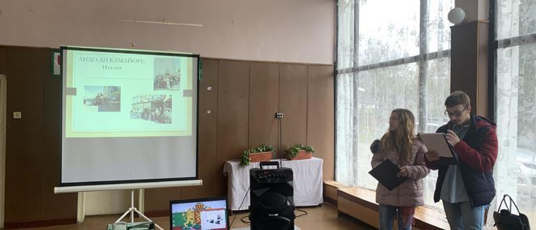 Читалищата в селата Мраморен и Баница бяха домакини на културно-информационните