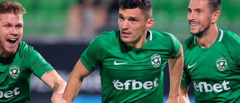 Двама футболисти на Лудогорец дадоха положителен резултат за COVID-19. Това
