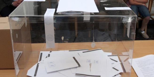 Снимка: Изтича срокът за заявления за гласуване у дома