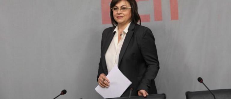 Соцлидерката Корнелия Нинова е подала оставка пред Национналния съвет на